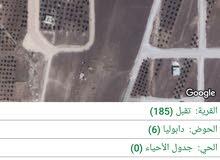 للبيع اراضي تقبل  841 متر مربع باجمل مواقع حوض دابوليا على شارع مفتوح وقطعه مربع