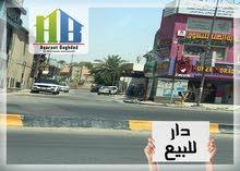 للبيع دار مساحه 304 متر - المنصور حي المهندسين قريب على شارع 14 رمضان بناء حديث