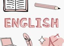 مدرس لغة انجليزية خاص Private English teacher