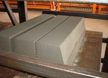La machine de production de blocs - CAPACITÉ 18000 pièces / 8 h