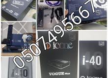 رسيفرآت ايكون icone  S4 4K Android. i40.VOGUE Mine & MAX من الشركة العالمية ....