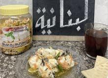 جبنة ڤيتا سعودية بالخلطة السرِّية! بلمسة لبنانية ولقمة هنية.