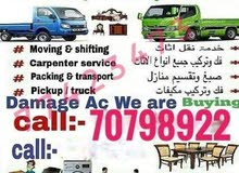 Doha Movers And Packers WhatsApp inBoX  Please call Me 70798922 Qatar