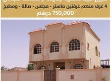 للبيع فيلا فى المنامة موقع مميز وسط البنيان بموقع حيوي