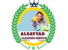 الصياد للتنظيفات وخدمات التعقيم @026412323