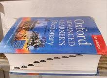 قاموس OXFORD انكليزي انكليزي مستعمل للبيع مع امكانية الشحن لباقي المحافظات