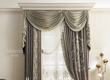 design curtain