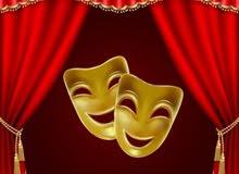 مطلوب مدرب تمثيل مسرحي او تعليق صوتي شخصي