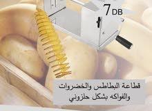 آلة تقطيع البطاطس والفواكه بشكل حلزوني
