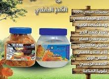 الصمغ العربي الهشاب بربيوتك طبيعي
