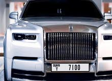 Vip number T 7100 for sale only Vip serious buyer