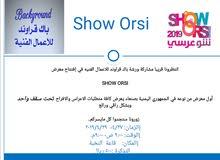معرض show orsi