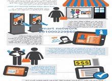 تحويل وأجهة المعرض أو الشركة أو المحل لشاشة عرض تفاعلية