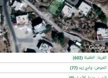بيت للبيع قرب المستشفى العسكري وادزيد