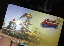 للبيع بطاقات اكوابارك