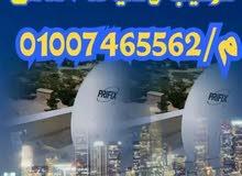 تركيب وصيانه الدش بالاسكندريه 01007465562في الاسكندريه