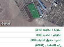 هاي مزرعه مادبا 4 دونم مطلوب فيها