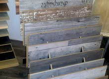 عروض للأرضيات الباركيه الخشبيه