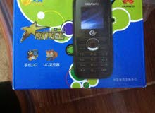 هاتف ريفي محمول