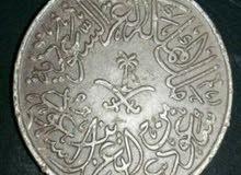 عملة معدنية في عهد الملك سعود بن عبدالعزيز آل سعود الله يرحمه