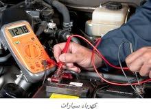 كهربائي سيارات