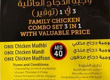 مطعم اليمن السعيد للمندي والمظبي الشارقة  مدفون وحنيذ ومندي  واستعداد تام لجميع المناسبات