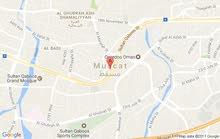 مجمع أريج السكني في حلبان