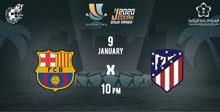 تذاكر برشلونة vs اتليتكو