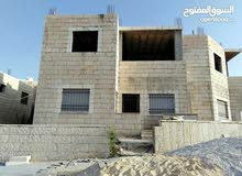 بيت مستقل للبيع في مرج الحمام