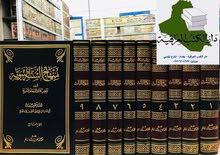 مطلوب كتاب منهاج السنة النبوية 9 مجلدات تحقيق محمد رشاد سالم