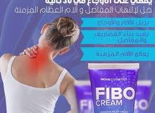 Topricin Fibro Cream منتج نااااااااار لا يفوتك يفوووز المنتج