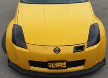 2005 Nissan 350z Yellow