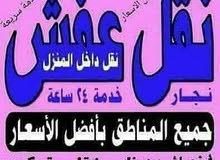 نقل اثاث مع الفك والتركيب جميع الأثاث بانسب الأسعار داخل الكويت فك نقل تركيب ااا