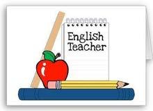 مدرس English