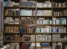كتب تاريخية أدبية سياسية مزكرات روايات علمية قواميس كتب قديمة و نادرة جدا