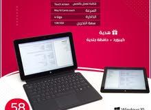 Dell Taplet