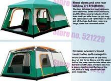 خيمة بحر وزرادى كبيرة