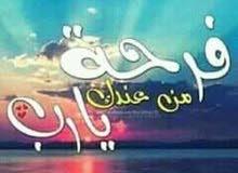 محتاج شقه غرفه وصاله وحمام ومطبخ من اول 25/5او 1/6الي 25/8