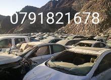 نشتري جميع انواع السيارات لغايات الشطب بأفضل الأسعار