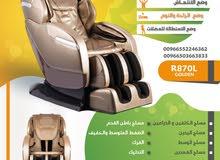جو ريلاكس أفضل انواع اجهزة المساج واسعارها كرسي تدليك كرسي مختص لتدليك الجسم