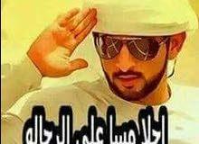 مؤسسة اللواء للامن والحراسة تعلن عن بدء فتح باب التعين مطلوب ضباط امن اداري