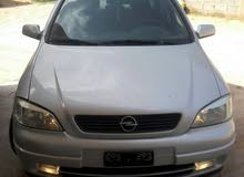 New 2003 Other