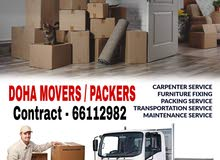 Moving and shifting  House Call 33320402