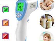 أفضل جهاز قياس حرارة في العالم