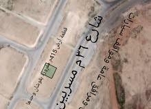 مدينة الشرق الزرقاء قطعة أرض 415م مميزة جدا جدا جدا