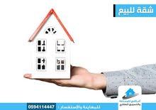 شقة أرضية في غزة