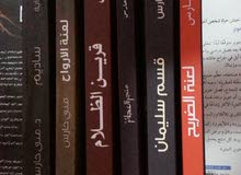 مجموعه روايات رعب