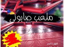 ملعب صابوني 20 متر طول و 10 متر عرض مع الاسفنج و الماطور