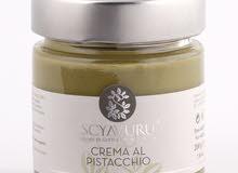 زبدة الفستق ( pistachio cream )