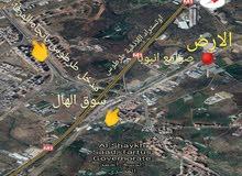 أرض صناعية - تجارية / طرطوس دوير الشيخ سعد خلف كازية كورال